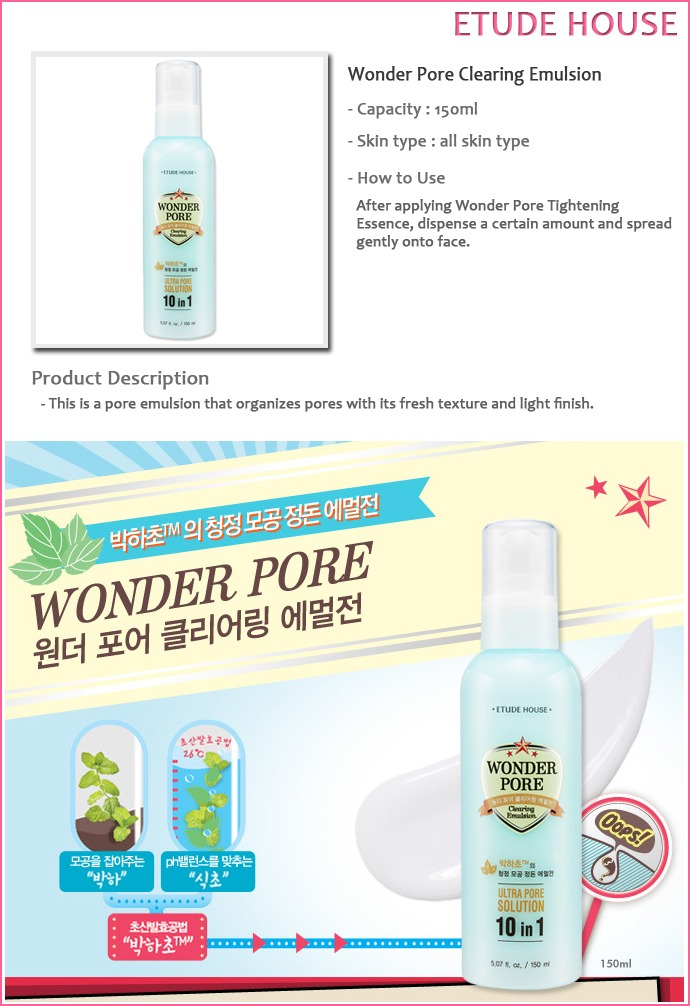 wonder pore clearing emulsion review