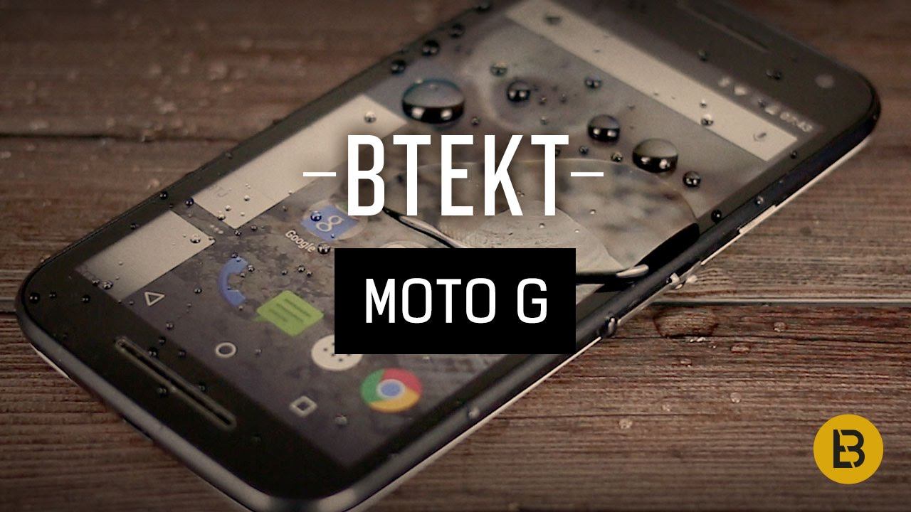 moto g 3rd gen review youtube